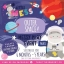 Messy Play - Strabane - Outer Space Specialist Event