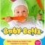 Baby Bells: Newborn to Sitting Shaws Bridge BELFAST - 17.01.2020