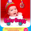 Baby Beeps: Spring Term -For Babies from sitting to first steps CARRYDUFF - 14.01.2020